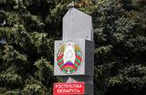 Прочен ли замок на границе России и Белоруссии?