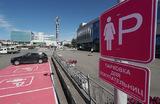 В Казани закрасили женскую парковку