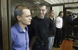 Люблинский суд Москвы огласил приговор по делу «Нового величия»