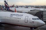 «Аэрофлот» отменил рейсы на август в закрытые из-за COVID-19 страны
