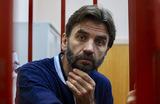 Генпрокуратура потребовала взыскать с Михаила Абызова 32,5 млрд рублей