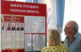Выборы в Белоруссии. Какие выводы можно сделать о дальнейшей тактике Лукашенко?