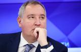Рогозин предложил раскрасить российские космические корабли в гжель и хохлому