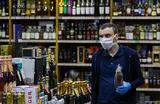 Продажи алкоголя в РФ с марта по июль упали на 15%