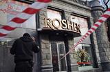 Секреты — в конфетах. Как Roshen оказалась в центре шпионского скандала на Украине