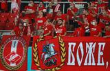 «Спартак» остается в чемпионате России