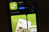 «Похоже на пиар-кампанию маленького стартапа». Apple подала в суд на приложение Prepear из-за логотипа с грушей