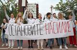 Ситуация в Белоруссии: мирные акции, ненадолго заработавший интернет и стрельба по балконам