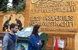 Кипрский паспорт — новые условия. Что изменилось в программе получения гражданства за инвестиции?
