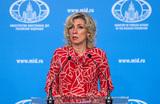 Захарова: попытки найти «русский след» в организации беспорядков в Белоруссии безосновательны