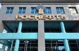 Итоги второго квартала для «Роснефти»: «Чистая прибыль оказалась в 4,5 раза выше, чем консенсус аналитиков»