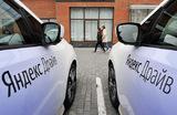 Коварный каршеринг. Пользователи «Яндекс.Драйва» жалуются на странное формирование стоимости поездок