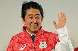 Как отставка премьера Японии Синдзо Абэ отразится на курильском вопросе?