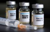 Американскую вакцину от COVID-19 испытают на добровольцах в Мариинской больнице Петербурга