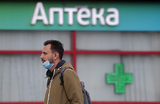 В аптеках начинают продавать препараты от коронавируса «Арепливир» и «Коронавир»