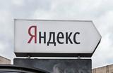 Одна страна — две экосистемы? «Яндекс» покупает 100% банка «Тинькофф»