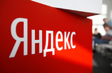 Как может пройти сделка «Яндекса» с группой TCS?