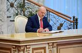 Евросоюз считает инаугурацию Лукашенко нелегитимной