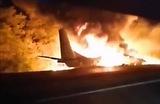 На Украине разбился военный Ан-26 — погибло более 20 человек