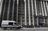 «Меры не избыточны». Депутаты Госдумы рассказали о своем отношении к переходу на частичную удаленку