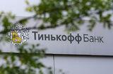 Сделка «Яндекса» и группы TCS: миноритариям не стоит рассчитывать на обратный выкуп акций?