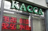 «Сейчас надежной опоры у рубля нет». Что может стабилизировать нацвалюту?