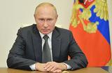 Владимир Путин назвал трагедией конфликт в Нагорном Карабахе