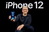 Apple представила новинки — четыре модели смартфонов