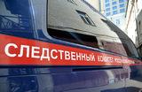 СК возбудил уголовное дело на полицейских, которых сын главреда Cosmo.ru обвинил в ограблении