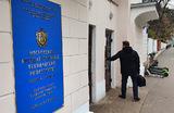 Ректор МГТУ имени Баумана опроверг перевод студентов вуза на удаленку