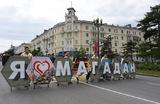 Почему никто не хочет в мэры Магадана?