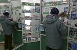 «Гедеон Рихтер» остановила поставки в РФ жизненно важных лекарств из-за сбоя в системе маркировки