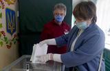 На Украине проходят выборы в местные органы власти