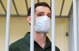 Мосгорсуд рассмотрит апелляцию на приговор американцу Тревору Риду