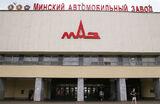 Рабочие белорусских заводов заявили о забастовках, к протестам присоединились студенты и пенсионеры