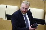 «Мне жалко, что ли, его сдавать?» Милонов опроверг сообщение об отказе делать тест на коронавирус