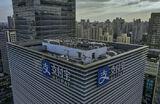 IPO китайской финтех-компании Ant Group может стать крупнейшим в истории