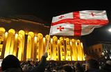 Сторонники Михаила Саакашвили проводят предвыборную акцию под лозунгом «Попрощаемся с Бидзиной»