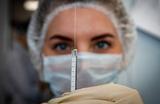 Ждать массовой вакцинации от коронавируса осталось всего месяц?