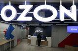 Ожидания на миллиард. Ozon выходит на биржу на этой неделе