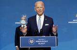 Три ключевых американских штата признали победу Джо Байдена