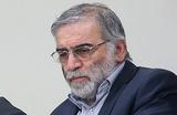 В Иране убили ученого, считающегося «отцом» ядерной госпрограммы