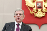 Кудрин спрогнозировал спад экономики РФ на 4,5% и обратил внимание на ограничения гражданских свобод