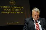 Умер экс-президент РАН Владимир Фортов. У него был коронавирус