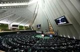Парламент Ирана одобрил ускоренное принятие закона о повышении уровня обогащения урана