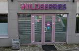 IT-специалисты Wildberries жалуются на массовые увольнения. Маркетплейс это отрицает