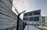 Минюст хочет убрать тюрьмы, колонии и СИЗО из городов