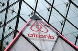 Стоит ли инвесторам участвовать в IPO Airbnb?