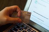 ВТБ сообщил о новом типе мошенничества с фальшивыми квитанциями за ЖКУ