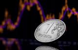 «Сформировался тренд на укрепление рубля»